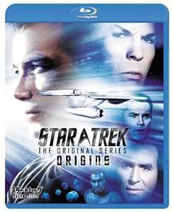 スター・トレック:宇宙大作戦―オリジンズ [Blu-ray]