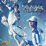 ミュージカル『テニスの王子様』3rd season  全国大会 青学(せいがく) vs 氷帝