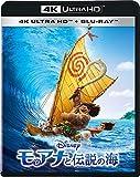 モアナと伝説の海 4K UHD[Ultra HD Blu-ray]