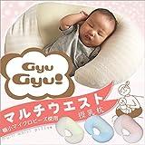 高品質!授乳枕 ママと赤ちゃんの為につくられた 極小ビーズ授乳まくら(ピンク)