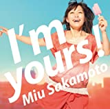 I'm yours! (初回生産限定) 画像