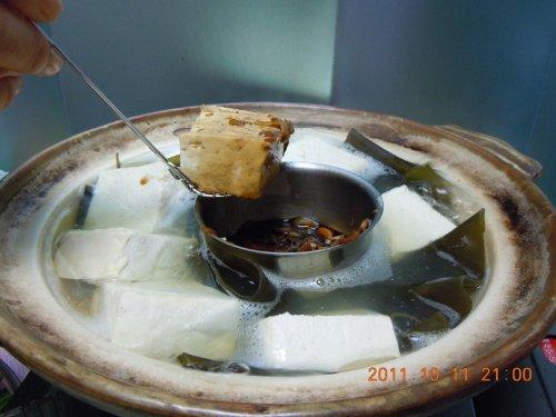 湯豆腐のタレ入れ (こちらの商品の内訳は『中子のみ』のみ)