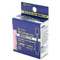 サクラクレパス 蛍光ペン ラインマーカーOA補充インキ HVK#320 蛍光ピンク 10本