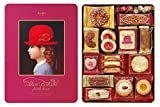 赤い帽子 ピンクボックス 缶 352g
