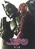 大魔神カノン DVD通常版 第3巻