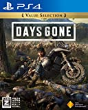 【PS4】Days Gone Value Selection 【CEROレーティング「Z」】