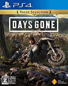 【PS4】Days Gone Value Selection 【CEROレーティング「Z」】
