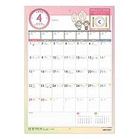 4月スタート・ノート型壁掛けカレンダー「嫁好みな嫁暦」ウイークリータイプ(2018年度版)