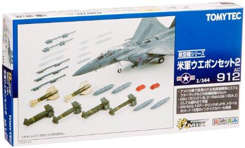 技MIX 技AC912 米軍 ウエポンセット2