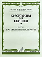 Music reader for violin. Music school 1-2. Part 2. Pieces, large-scale forms. Ed. by Garlitsky M., Rodionov K., Utkin Y., Fortunatov K.