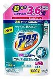 ウルトラアタックNeo 洗濯洗剤 濃縮液体 詰替用 1300g(3.6倍分) アタック 花王