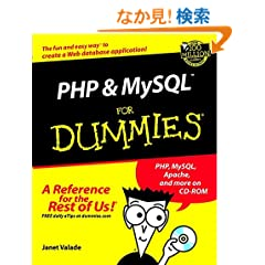 PHP and MySQL For Dummies? (For Dummies (Computer/Tech))