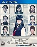√Letter ルートレター Last Answer - PSVita (【予約特典】√Letter ルートレター Last Answer プレミアムパンフレット 同梱)