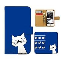 (ティアラ)Tiara Xperia XZ2 SOV37 スマホケース 手帳型 ねこ 手帳ケース カバー 猫 ドット ネコ ヒゲ メガネ E0220030101504