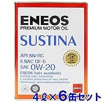 【6缶セット】 エネオス サスティナ エンジンオイル 0W-20 SN/RC/GF-5 100%化学合成油 4L缶 (6)