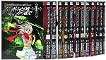 死がふたりを分かつまで (たかしげ宙) コミック 1-20巻セット (ヤングガンガンコミックス)