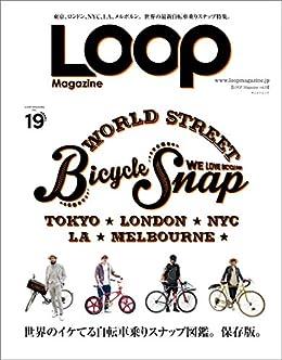[三栄書房]のLOOP Magazine Vol.19