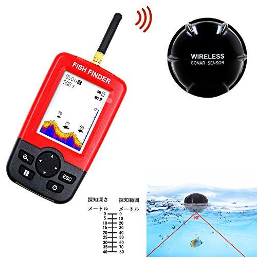 魚群探知機 充電 無線ソナーセンサ― 深度定位 魚サイズ 水温 探査装置 深さ範囲40m探査距離80m (fish finder)