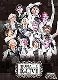 【BD】ツキプロ祭・冬の陣 昼の部:2.5次元ダンスライブ ツキステ。LUNATIC LIVE [Blu-ray]