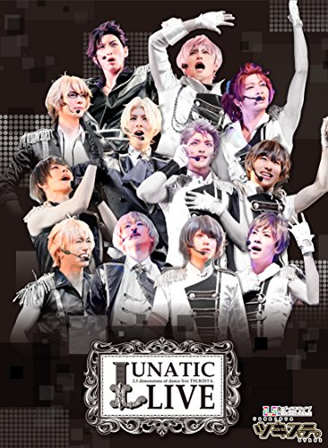 【DVD】ツキプロ祭・冬の陣 昼の部:2.5次元ダンスライブ ツキステ。LUNATI...[DVD]