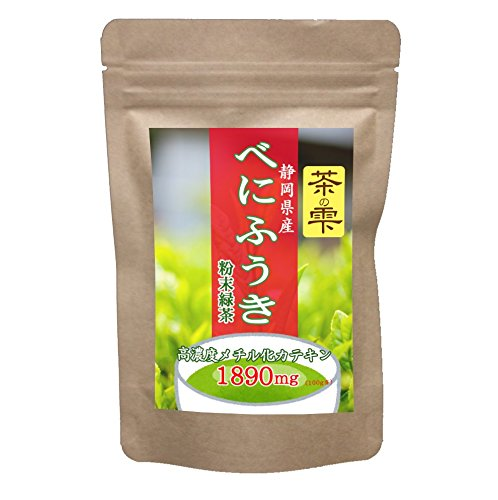 LOHAStyle (ロハスタイル) べにふうき 粉末 80g 200杯分 静岡県産