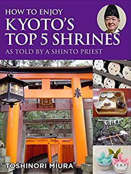 [Miura, Toshinori]のHow to Enjoy Kyoto's Top 5 Shrines, as Told by a Shinto Priest (English Edition)