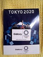 レア! GALAXY富士山&東京タワー東京2020オリンピック コラボ ピンバッチ 非売 希少 ノベルティ グッズ 貴重 入手困難