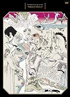 """TOUR2010 go on the """"RAZZLE DAZZLE""""(初回生産限定盤) [DVD](在庫あり。)"""