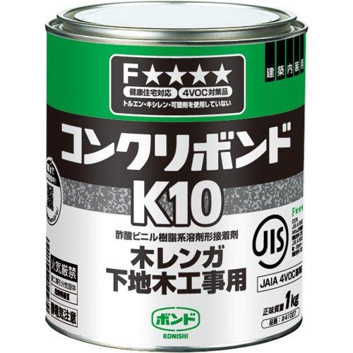 ボンド コンクリボンドK10 1kg #41027