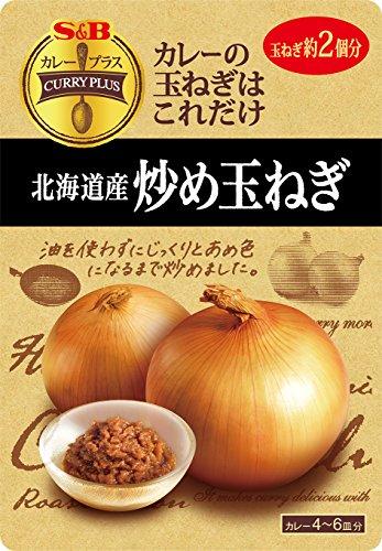 S&B カレープラス 北海道産炒め玉ねぎ 180g×4袋
