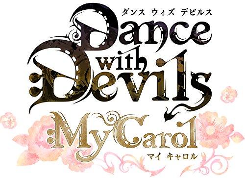 Dance with Devils My Carol 限定版 (【特典】イラストパッケージ・限定版ドラマCD・小冊子・イラストカード6枚セット &【早期予約特典】ドラマCD 同梱)