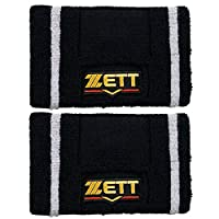 ZETT(ゼット) プロステイタス リストバンド ブラック 2個セット BW151-1900
