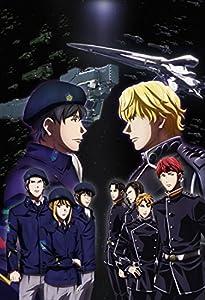 銀河英雄伝説 Die Neue These 第1巻(完全数量限定生産) [Blu-ray]