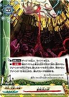 バディファイト/X-CBT01-0028 蜘蛛糸の術 【レア】