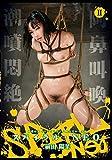 SPIRAL NEO II [DVD]