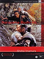 La Ballata Di Narayama [Italian Edition]