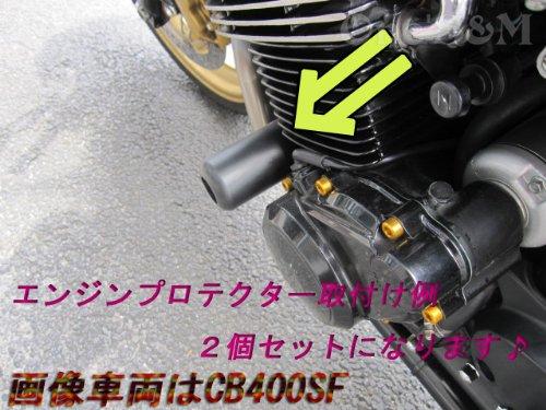 B-4-1 エンジンガード プロテクター CBX400F CBR400F CB400F CB400SF VTEC ホーネット ジェイド XJR400R XJ400D XJ400E RZ250 Z400FX Z400GP GPZ400F ZRX400 ゼファー400 バリオス GSX400FS GSX400インパルス バンディット イナズマ