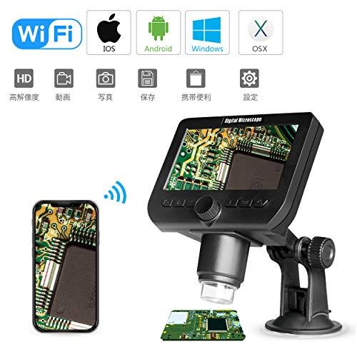 Ephram デジタル顕微鏡 倍率50-1000X Wifi 顕微鏡 200万画素 4.3インチスクリーン 電子顕微鏡 1800mAh大容量充電池内蔵 usb充電式 拡大鏡 内視鏡 led 8個付き スマートフォン Android IOS Windows MAC対応 HD1080p*720p デジタル顕微鏡 デジタルマイクロスコープ 動画も写真も撮影可能 台座付き 吸盤式・昇降スタンド式 携帯便利 電子部品の検査 基盤修理用 教育施設の教材 微生物の観察 電子機器のチェック ジュエリー検定 皮膚チェッ ク 髪の検査 昆虫観察 工業検査 1年間保証付き