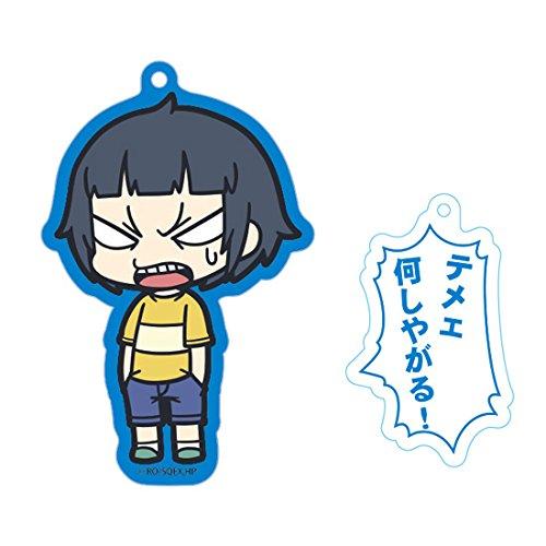 ハイスコアガール セリフチャーム付きアクリルキーチェーン 矢口 春雄 激ギレ ver.