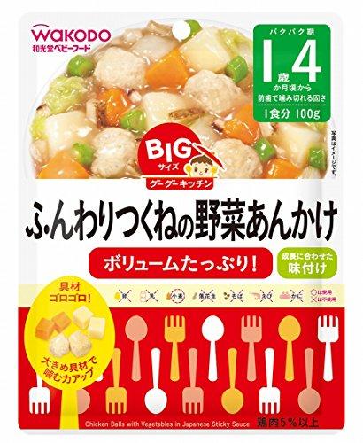 和光堂 BIGサイズのグーグーキッチン ふんわりつくねの野菜あんかけ 100g