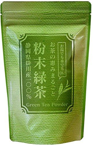 美笠園 粉末緑茶 業務用 200g