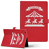 igcase arrows Tab F-02K FUJITSU 富士通 アローズタブ タブレット 手帳型 タブレットケース タブレットカバー カバー レザー ケース 手帳タイプ フリップ ダイアリー 二つ折り 010847 メリーゴーランド 遊園地