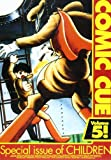 Comic cue (Volume 5!)