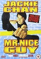 No More Mr. Nice Guy [DVD]
