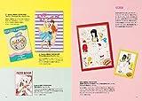 '80s少女漫画ふろくコレクション 画像