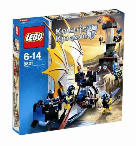 レゴ (LEGO) 騎士の王国 ロウグ騎士団の戦艦 8821