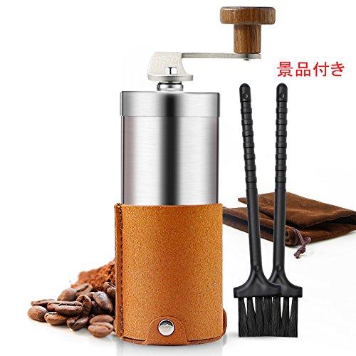 コーヒーミル 手挽き セラミックコーヒーミル 粗さ調節可 滑り止めカバー付き 手動ミル 日本語説明書があり