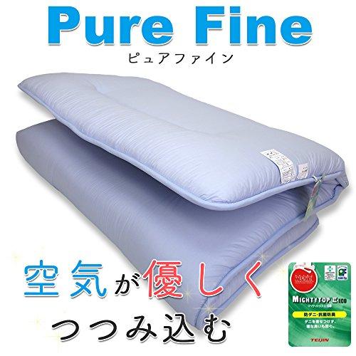 ねむりっち Pure Fine 高反発 体圧分散 敷き布団 防ダニ 抗菌 防臭 シングル 100㎝×200㎝