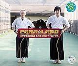 DJCD-ROM「パラ☆ラボ放送局 アーカイブス」