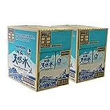 サントリー 阿蘇の天然水 2L×6本×【2ケース】 天然水(阿蘇)